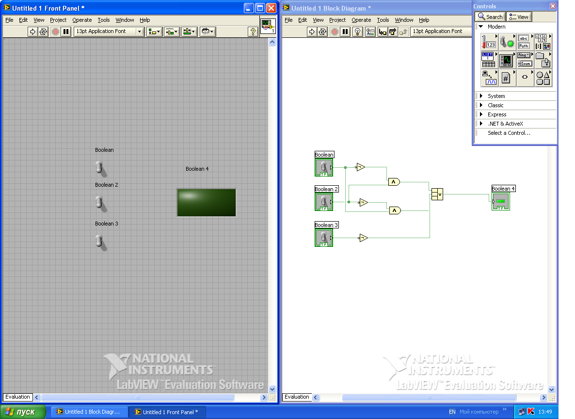 labview paper Design & implementation of smart house control using labview 99 applications figure 1 shows the block diagram of the smart house designed in this paper of one node to the input of another.